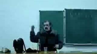 профессор