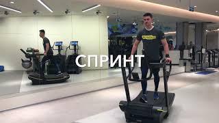 Тренажёр для бега Skillmill