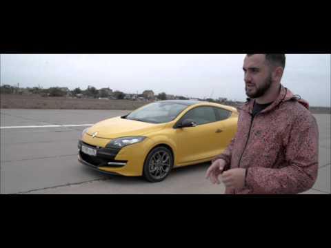 Renault Megane RS тест драйв