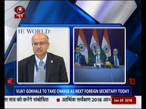 Vijay Gokhale to take charge as foreign secretary today