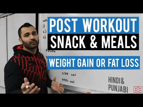 Pre and post workout meal in hindi