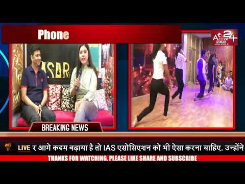 Tara Shastri Dance Music And Arts Academy || Delhi Lifestyle || Arrive 24 News