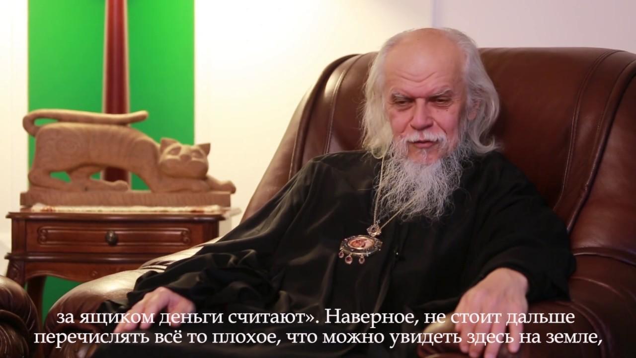 Епископ Пантелеимон. Зачем нужна Церковь (с субтитрами ...