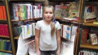 Центральная городская детская библиотека имени М. М. ПРишвина г. Липецк