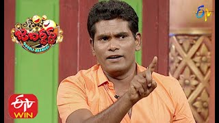 Chammak Chandra Performance | Jabardasth | Double Dhamaka Special | 9th August 2020  | ETV  Telugu