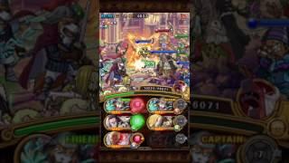 [OPTC] Colosseum Hajrudin - (Cabbage-able) Inuarashi team (4:28) トレクル!コロシアム vs ハイルディン!イヌアラシパ(襲来用)!