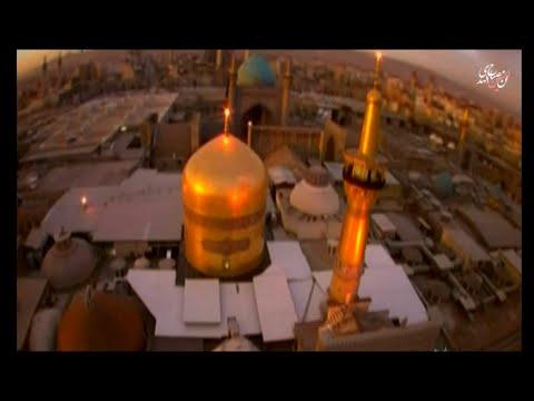 Imam Reza, Hamed Zamani and Haj AbdulReza Helali, with Subtitles