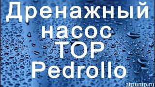 видео Насос погружной Pedrollo TOP 1