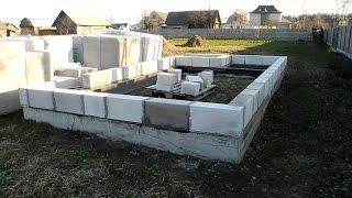 Как построить небольшой,бюджетный дом ч.1