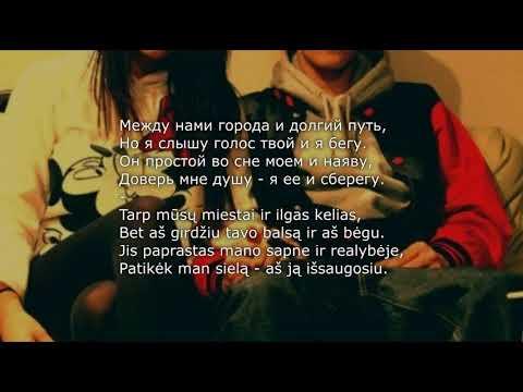 HammAli & Navai - Цветок [lyrics - RU/LT]