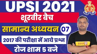 UPSI 2021 | General Awareness | Class-07 | 2017 Previous Year Questions | By Vikrant Tyagi Sir