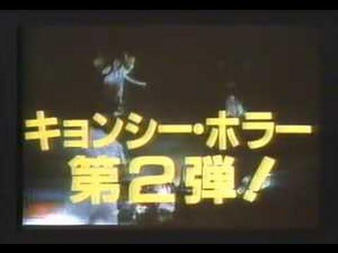 1986年映画予告編集8/10