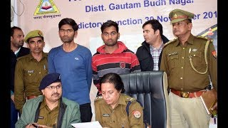 police-caught-the-killers-of-noida-sector-46-murder