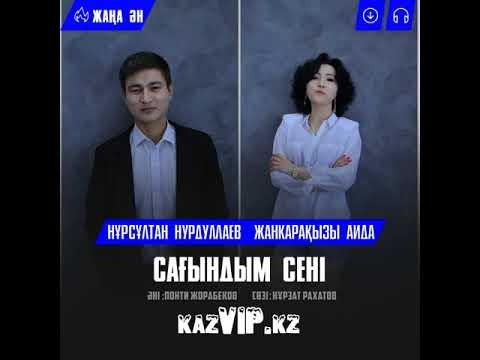 новый казахстанские клипы