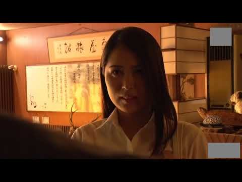 New japanese movie trailer   Tsuno Miho  episode 2