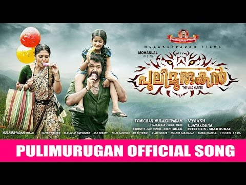 Pulimurugan Official Song HD 2016 |...