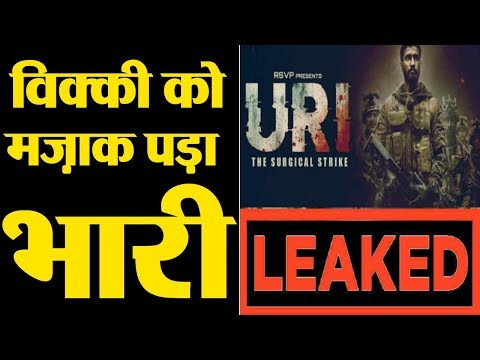 Vicky Kaushal's URI gets LEAKED on torrent after their TROLL prank |