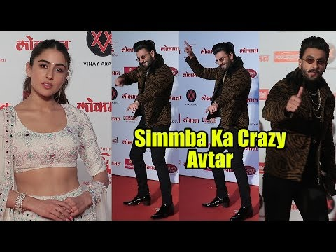Baba Ne Aag Laga Dala  Ranveer Singh And Sara Ali Khan At Lokmat Most Stylish Awards 2018
