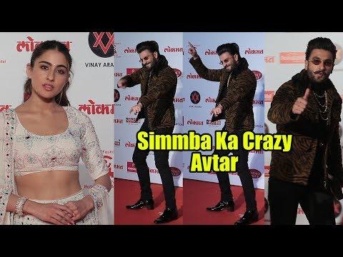 Baba Ne Aag Laga Dala  Ranveer Singh And Sara Ali Khan At Lokmat Most Stylish Awards 2018