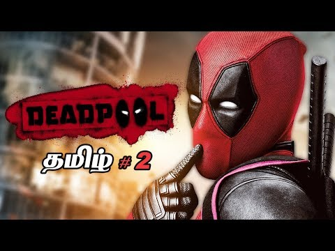 Deadpool 2 Live Tamil Gaming