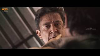 Visam saves Nirupama and his mother || Vishwaroopam 2 Tamil Movie || Kamal Hassan, Rahul Bose
