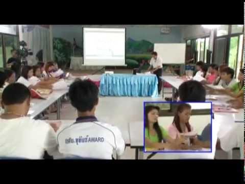 อบรมครู กศน.โดยใช้สื่อ ETV (อบรมพัฒนาครู กศน.) ตอนที่ 14 การสาธิตและวิพากษ์การจัดการเรียนรู้ฯ