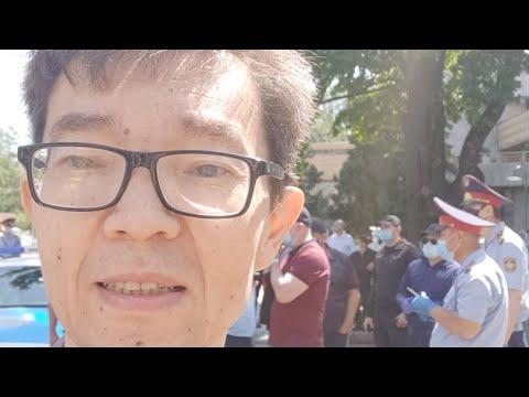 Митинг в Алматы 6 Июня 2020