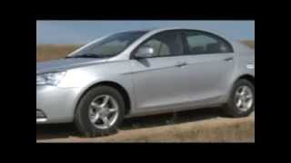 Test drive Geely Emgrand EC 7
