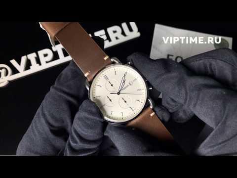 Часы Fossil FS5402 - Viptime.ru