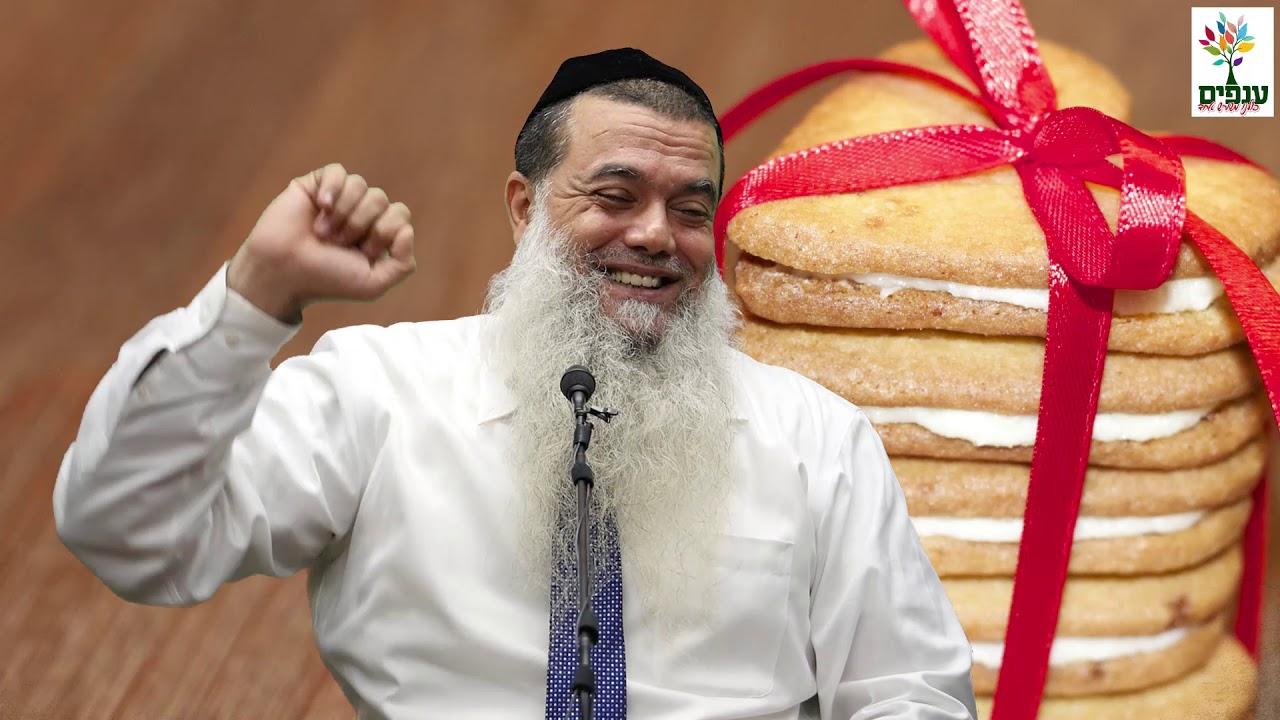 הרב יגאל כהן - נטייה להשמנה HD - קטע זוגיות קצר!