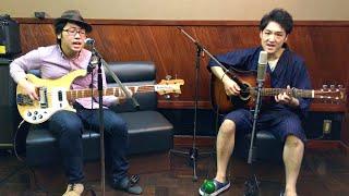 サカナクションの山口一郎さんカバーによるオロナミンCのCM曲。 Guitar/...