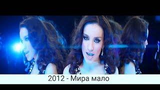 Виктория Дайнеко - Музыкальная Эволюция (2004-2016) (все клипы)