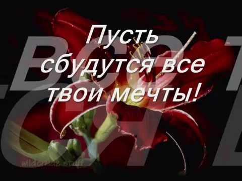 Юля С днём рождения роднулька!