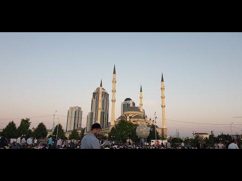 Ифтар в Благословенный месяц Рамадан в Грозном 31 мая 2019 собралось 20 т  человек