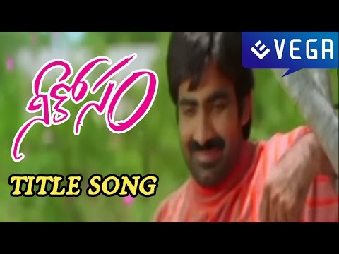 Nee kosam  Movie - Neekosam Title Video Song