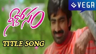 nee kosam movie neekosam title video song