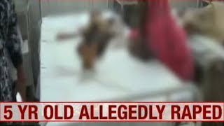 Jaipur: 5-year-old raped by neighbour, accused on the run