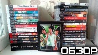 Обзор моей коллекции игр на PS3 Playstation 3 2013(В данном видео мы посмотрим на мою коллекцию игр и услышим мои мнения об играх. Моя коллекция игр на момент..., 2013-12-22T19:15:17.000Z)