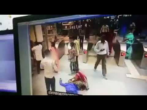 CCTV : Azadpur metro station Delhi where CISF Officer had to