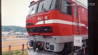 【レア!】名鉄EL120ミュージックホーン