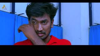 Ingu Kadhal Katrutharapadum Full Tamil Movie thumbnail