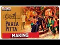 Paala Pitta Song Making || Maharshi Movie || MaheshBabu, PoojaHegde ||  Vamshi Paidipally || DSP