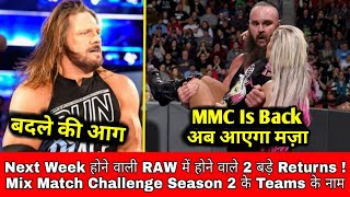 Huge RETURNS Confirm For Next RAW || Mix Match Challenge Season 2 || Smackdown Live Results 04/09/18