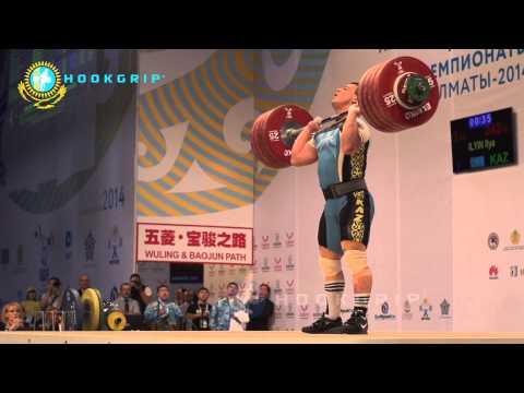 Ilya Ilyin - 242kg World Record @ 1/40th Real Time