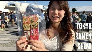 Japan Vlog: Tokyo Ramen Show | 東京ラーメンショー2015年