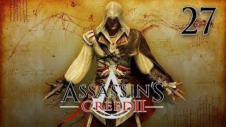 Assassin's Creed 2 - Прохождение pt27 - Секция ДНК 9