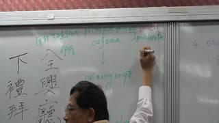 [1001海大開放式課程]魚類生理學 9-1