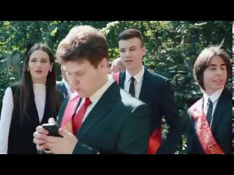 Выпуск 2016 Калининград Гимназия №1