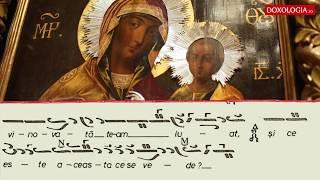 """Corul Byzantion - Slava """"Acestea zice Iosif"""""""