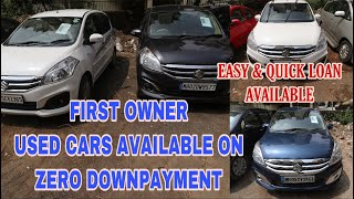 Maruti Suzuki Ertiga First Owner Cars Available On ZERO DOWNPAYMENT | Diwali Offer | Fahad Munshi |